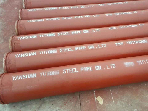 Slurry steel pipe